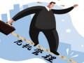 企业危机管理八原则