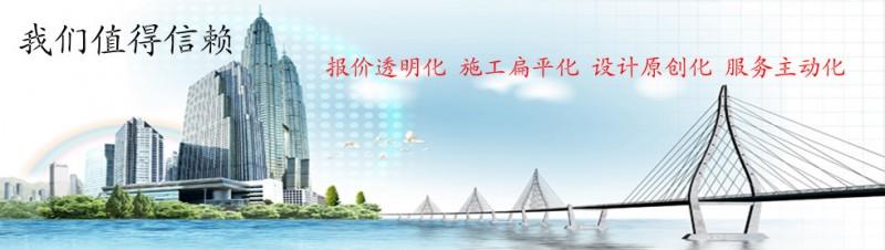 东莞市兴国建筑安装工程有限公司...