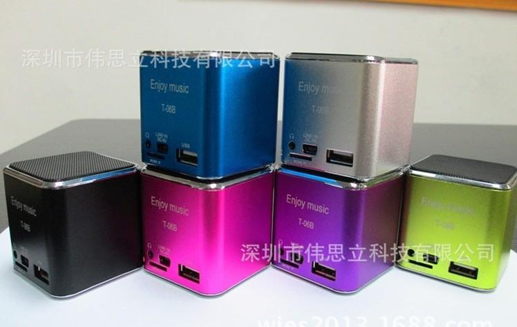 USB音箱 便携式插卡音箱音响厂家批发FTPM