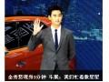 爱信集团出展2014北京国际汽车展览会