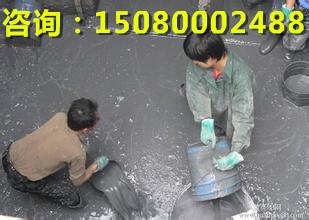 台江区马桶疏通:台江区疏通马桶:通马桶15080002488