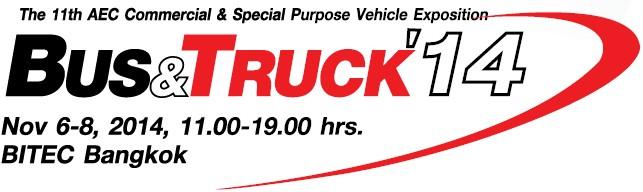 2014泰国巴士卡车展bus&truck