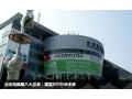 台北电脑展八大豪言:展望DIY行业未来