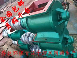 辽宁240*240定量星型卸料器|方法兰铸铁卸料阀|下料阀厂