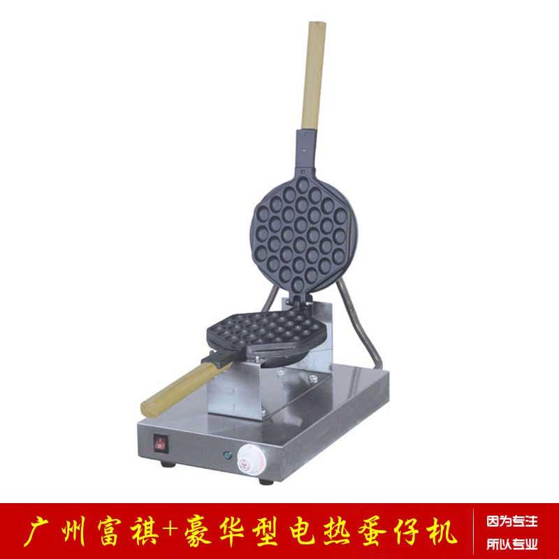 香港QQ蛋仔机【广州富祺】 QQ蛋仔机价格批发质量保证