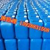 高热值醇基燃料添加剂销售热线