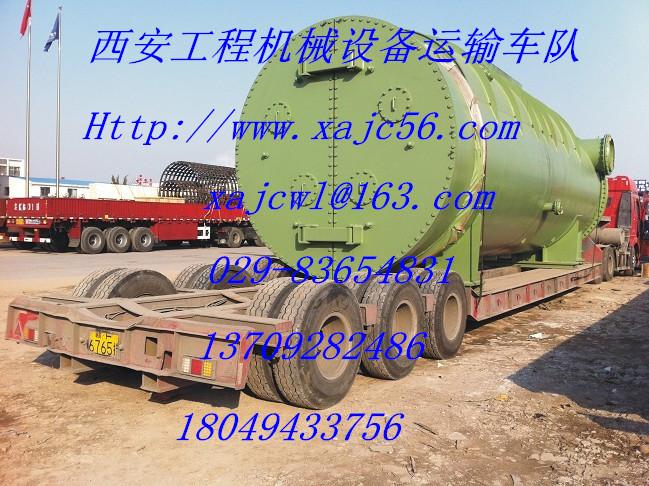 西安至常德物流公司回程车托运大型工程设备运输