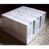 南京出售印度格列卫18270465678供应印度特罗凯