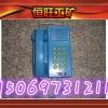 防尘电话机,KTH17矿用电话机