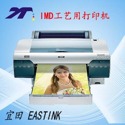 PET打印墨水/PVC打印墨水/特殊材料打印墨水