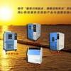 上海UVA紫外线老化试验箱标准GB/T16422