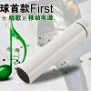 2015升级版音响充电宝