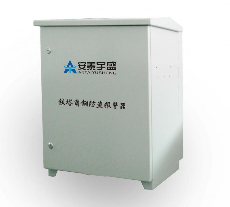 输电线路微气象在线监测装置预警