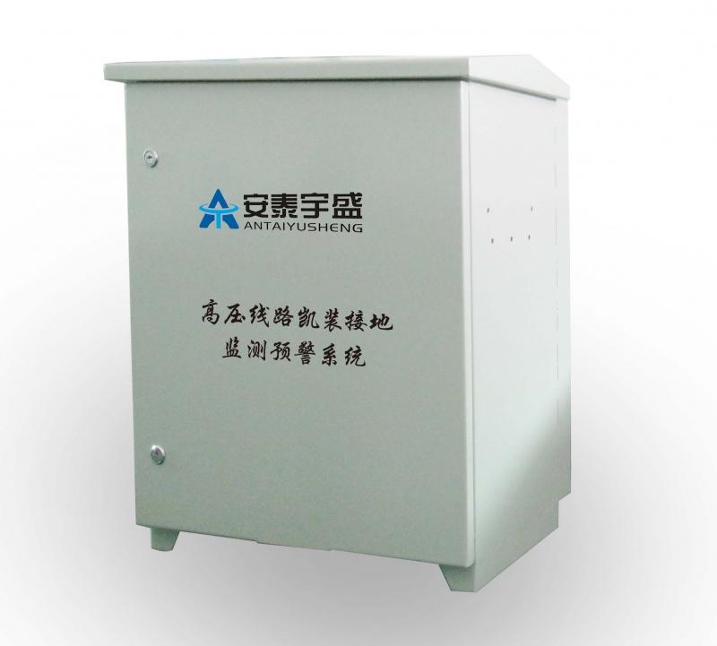 电力变压器油色监测预警系统