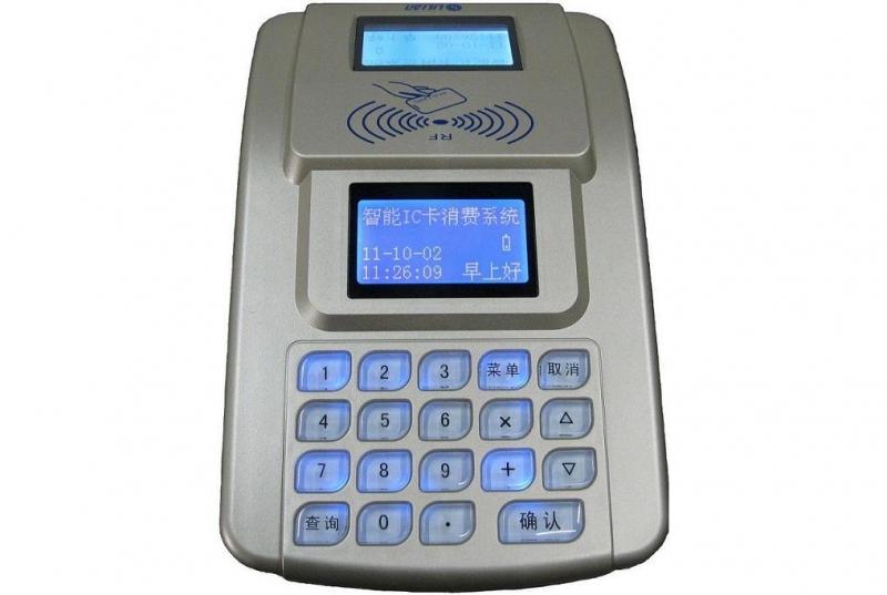 成都捷德消费系统/校园一卡通刷卡系统18684023613