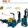 进口国产木材挖补机测湿仪