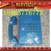 矿用防爆电话机 HAK-2型本安隔爆型固定电话机
