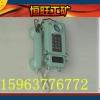 本安电话机 KTH33型矿用防爆固定电话机