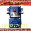 通讯信号装置 KXT-127型通讯语音声光信号装置