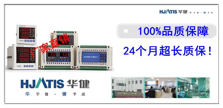 供应华健电力高品质VS1断路器18879983199