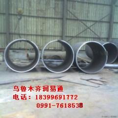 乌鲁木齐铁件加工卷筒折弯加工厂