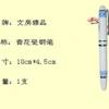 广州哪里的厂家批发大号青花瓷钢笔价格价格便宜?