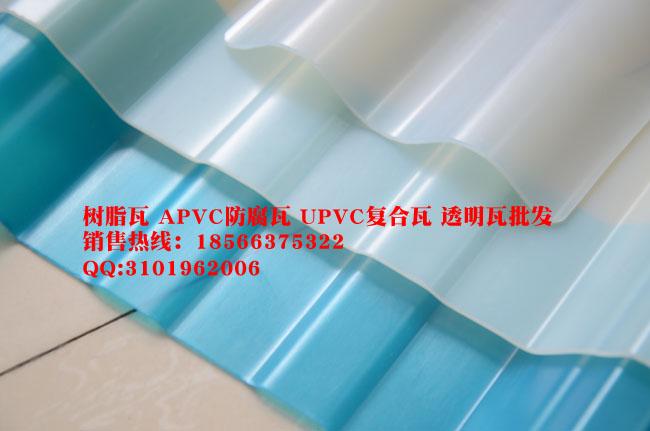 PC塑料透明瓦-采光瓦-FRP透明瓦生产-广东透明瓦