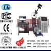 JBD-300W微机控制低温全自动冲击试验机