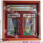 铝木复合门窗,天津铝包木门窗