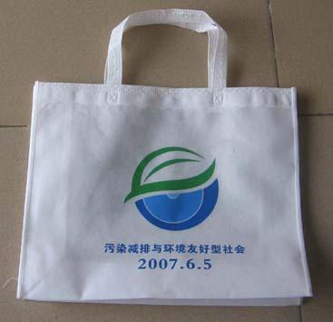 珠海市生产供应无纺布袋尺寸客户自订可以丝印LOGO