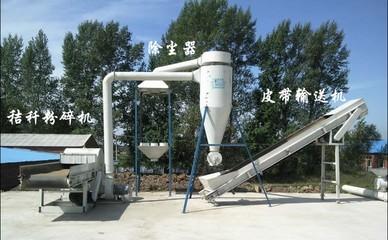 超高性价比秸秆颗粒机/木屑颗粒机/锅炉生物质燃料