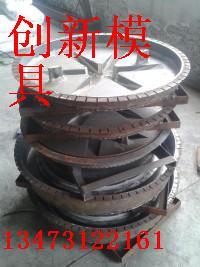 井盖钢模具质量-井盖钢模具价格