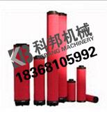 特价批发DH滤芯K330AO