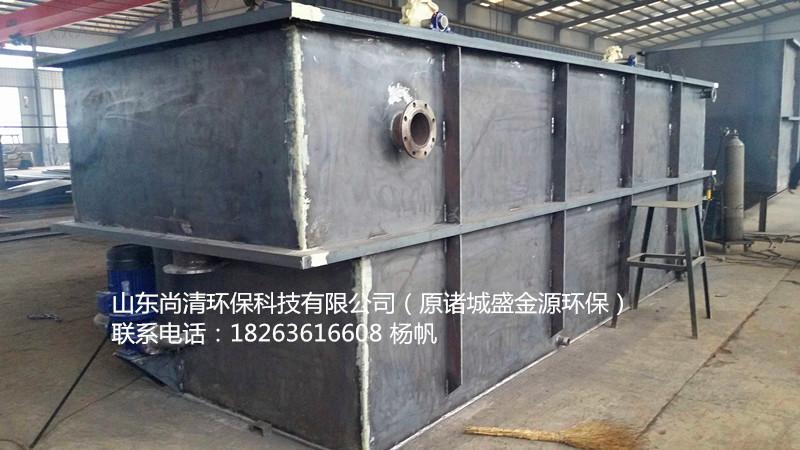 加工粉条污水处理设备价格/山东尚清环保