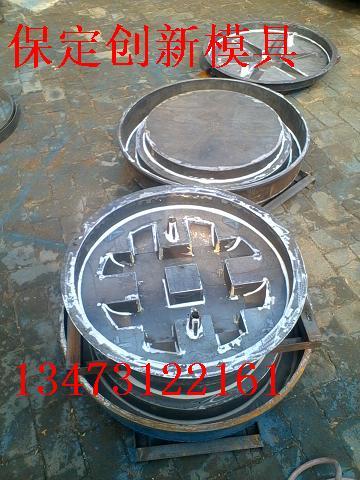 窖井井盖钢模具|阴井井盖钢模具|创新钢模具
