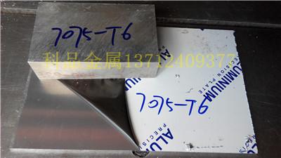 7075铝板6061铝板 铝板切割 铝板厂家 铝板批发