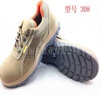 恒拓鞋业寻求各地区代理寻求厂家订货