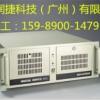 广州研华IPC-610L原装工控机i5整机AIMB-701VG服务