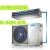 哪里的重庆美的中央空调一拖一风管机价格便宜?