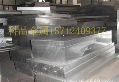 铝板 合金铝板 进口高端的铝板 尽在科品铝业|铝板厂家