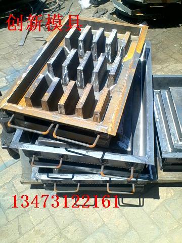 井盖钢模具|水篦子钢模具|创新钣金钢模具
