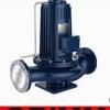 屏蔽式管道泵 进口屏蔽式管道泵 英国进口屏蔽式管道泵