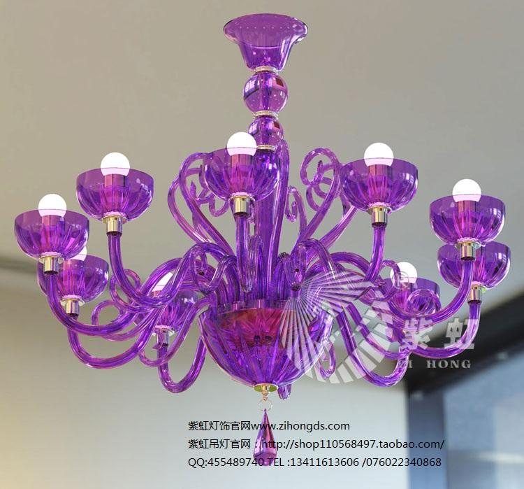 现代亚克力吊灯美式吊灯 紫虹灯饰