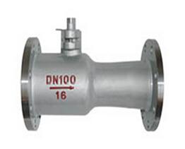 QP41M-16C高温排污球阀