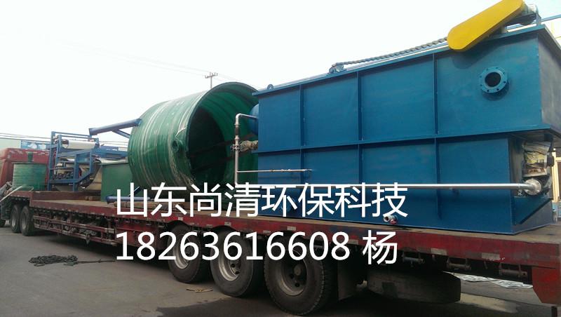 厂家直销优质清洗餐具污水处理设备/18263616608