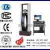 济南联工供应环刚度试验机/CMT-H系列管材环刚度试验机