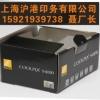 上海金山区山阳镇3D包装盒,立体包装盒,纸包装盒印刷加工