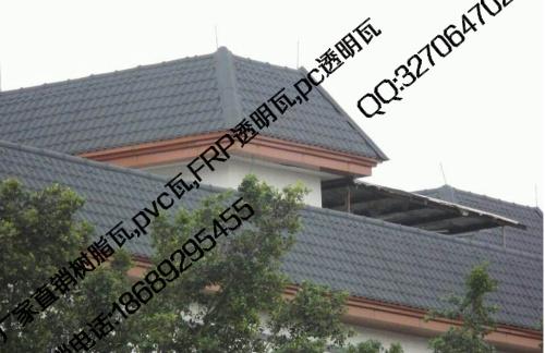 合成树脂瓦|佛山PVC合成树脂瓦|连锁别墅树脂瓦