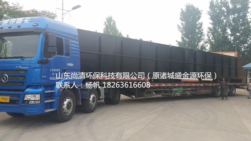 优质高效豆制品污水处理设备/18263616608