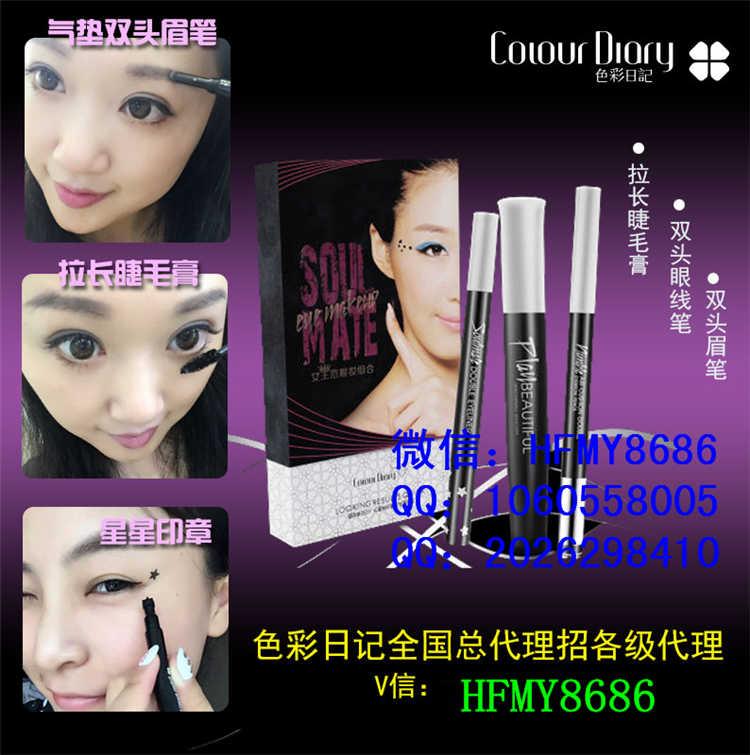 韩国色彩日记心星相印女王范眼妆套盒睫毛膏眼线笔眉